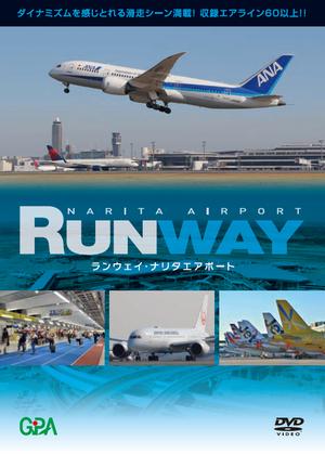 【DVD】RUNWAY NARITA AIRPORT(68分)