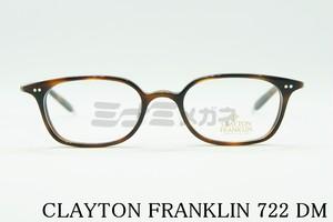 深津絵里さん着用モデル CLAYTON FRANKLIN(クレイトンフランクリン) 722 DM