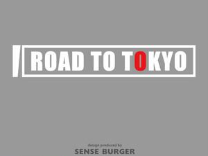 ROAD TO TOKYO 東京への道のり 車に貼れる 日本応援 Road to Tokyo 2021 白 ホワイト【sti07911whi】