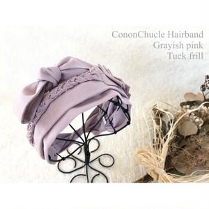 再販4:【グレイッシュピンク◆タックフリル】心地よくフィットするヘアバンド