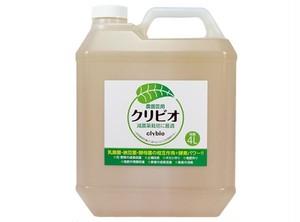 農園芸用クリビオ 4L 土壌改良・減農薬栽培・病原菌付着低減・有機栽培におすすめ!