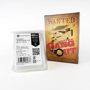 【セット販売】 GANG OUT - ギャングアウト - & OTEMOTO クリアスリーブ S60 ハードタイプ (60枚入)