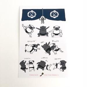 ポストカード【お相撲パグ】