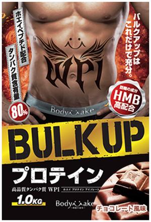 高たんぱく低脂肪 バルクアッププロテイン(1kg)チョコ味