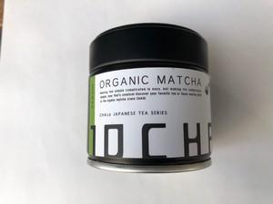 オーガニック抹茶 KAWANE  30g 保存缶入り