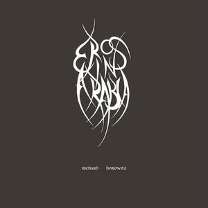 Richard Horowitz『Eros in Arabia』(Freedom To Spend)[LP]