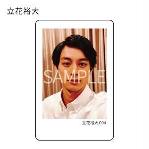 男劇団 青山表参道X 37card(立花裕大)