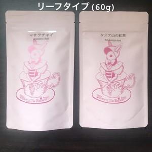 【送料無料・ポスト投函】マサラチャイ&ケニア山の紅茶