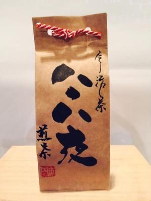 煎茶 八十八夜(小) 【Hachijuhachiya】 40g