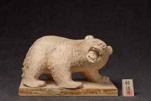 吠え熊8寸〈白〉-60.