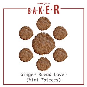 GINGER BREAD LOVERS (ミニサイズ7枚入)