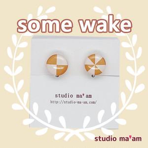 【some wake 〜ソメワケ〜】7C ※ピアス変更可