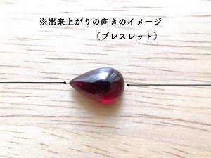 ガーネットのルース(裸石)【セミオーダー・ブレス/ネックレス】