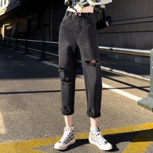 【ボトムス】女性大人気 シンプル ハイウエスト ダメージ加工 無地 パンツ42202441