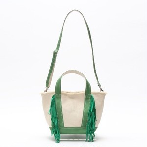 SideFringeToteBag(S)LightGreen