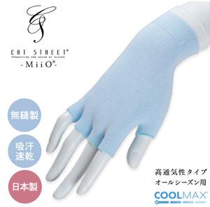 L MiiO ミーオ『吸水速乾 高通気性タイプ』 演奏者用 手袋 男女兼用  ペールブルー