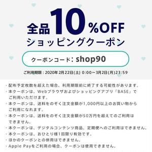 全商品10%OFF クーポン プレゼント!!~KandK 2020SS新作リリース記念~