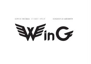 Win G ロゴステッカー(黒文字)
