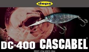 deps / DC-400 カスカベル