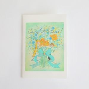「お祝いの花束」グリーディングカード
