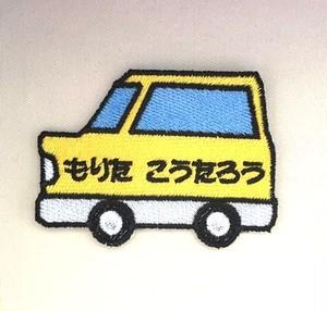 自動車■くるま