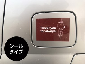 Thank you tank sticker<シールタイプ1枚>
