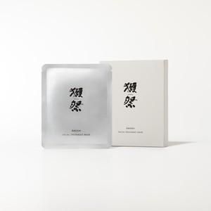 獺祭フェイシャルマスク 25mL × 5枚入(定期購入)