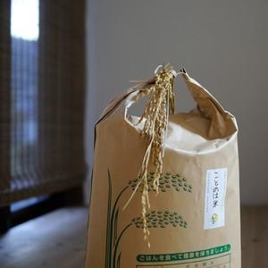 ことのは米(コシヒカリ 玄米5kg相当)