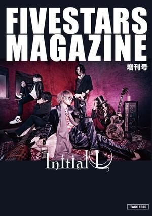 FIVESTARS MAGAZINE 増刊号 -Initial'L編-
