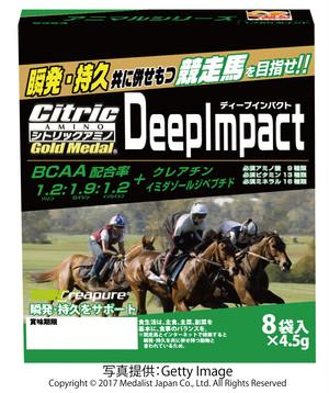 シトリックアミノ ゴールドメダルアニマルシリーズ「ディープインパクト」
