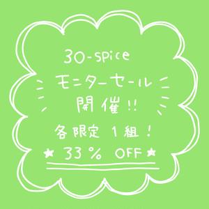 ☆モニターセール☆【色紙 or A4:3名】ウェディングボード上半身(絵師:まな)