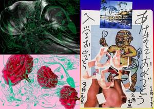 【根本敬ポストカード】オリジナル・ポストカード3枚セット(コラージュ)ーTakashi Nemoto Original Collage PostCard