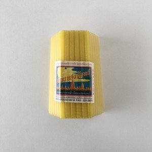 タイの黄色いろうそく Thai yellow candle