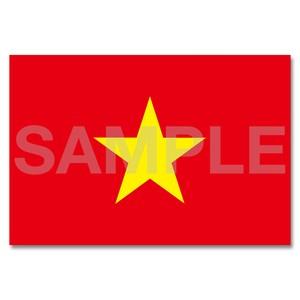 世界の国旗ポストカード <アジア> ベトナム社会主義共和国 Flags of the world POST CARD <Asia> Socialist Republic of Viet Nam
