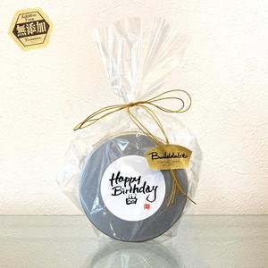 ギフト丸缶[Happy Birthday] 【無添加の米粉菓子】