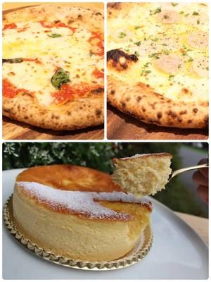 ウチマルピッツァ2種類セット①としあわせフォンダンチーズのセット