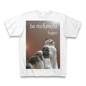 be mofu mofu Tシャツ 2