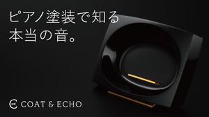 【2018年11月10日発売予定】高級オーディオ製造技術が詰まった無電源ステレオスピーカー