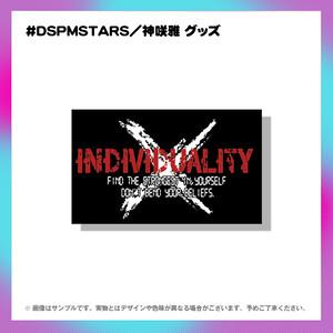 #DSPMSTARS/神咲雅グッズ ー ステッカー