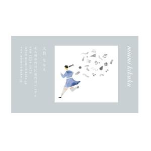 デザイン名刺テンプレートNo.20(300枚 印刷費込)
