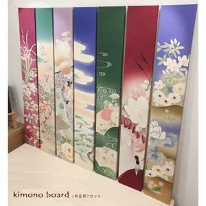 kimono interior | long long ago...  お正月インテリア キモノボード7点セット