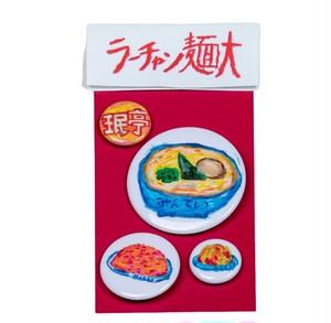"""珉亭×TOAST BRO """"ラーチャン麺大""""缶バッチセット"""
