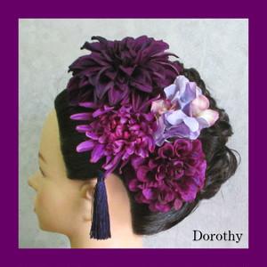 ダリアとスプレーマムの髪飾りセット(パープル)