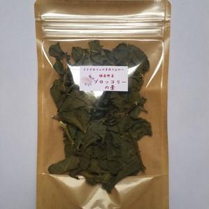 【鎌倉野菜】 ブロッコリーの葉