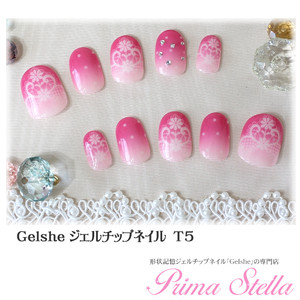 Gelshe gel chip nail 【T5】