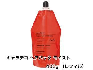 ナカノ キャラデコ ヘアパック モイスト 400g (レフィル)