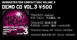 DEMO CD VOL.3