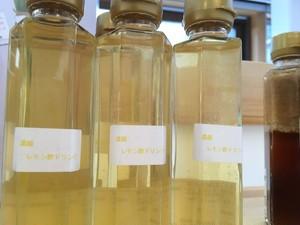 レモン酢ドリンク