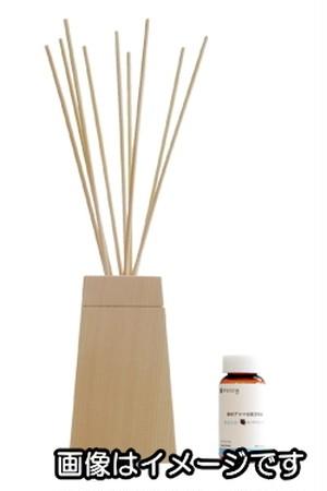 やすらぎ|yuica 森のディフューザー&自然芳香液セット