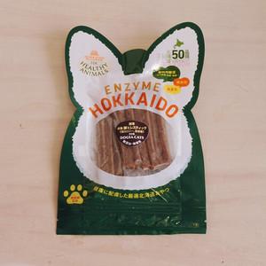 北海道産 半熟豚ヒレスティック(植物発酵酵素+たもぎ茸配合)無添加・無着色 「犬・猫用」固いものが苦手な子、老犬、猫におすすめ!